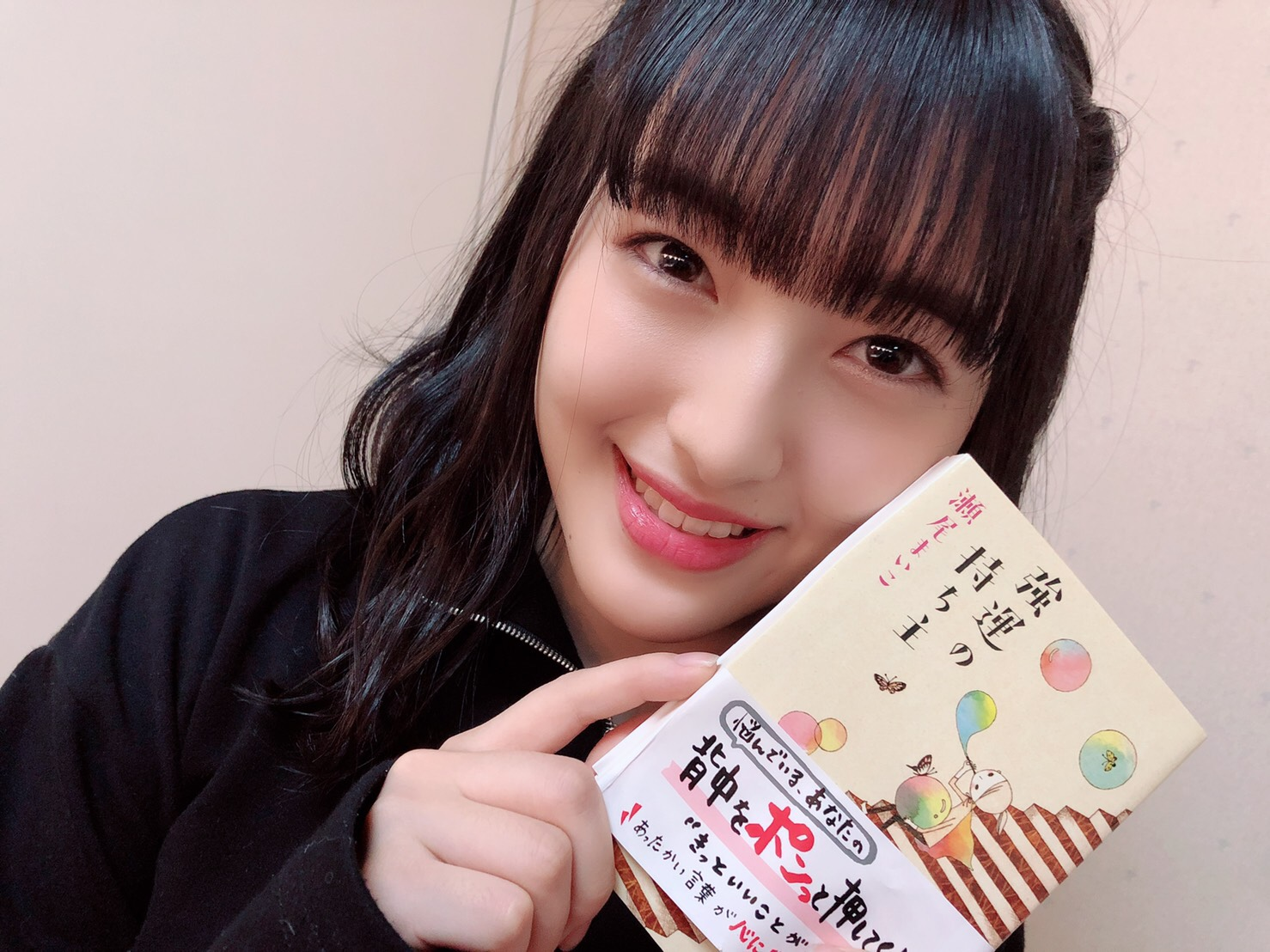 【HKT48】田島芽瑠応援スレ★125.1【める】->画像>562枚