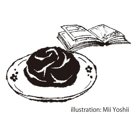思い出の味 ◈ 遠田潤子
