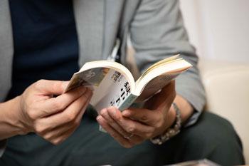 私の本 白井 聡さん 『獄中手記』
