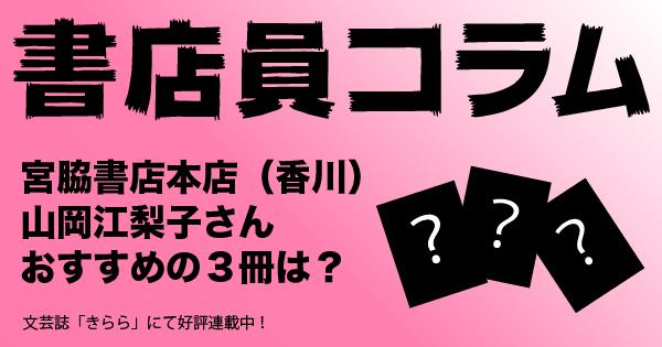 完結した小説をイッキ読み!