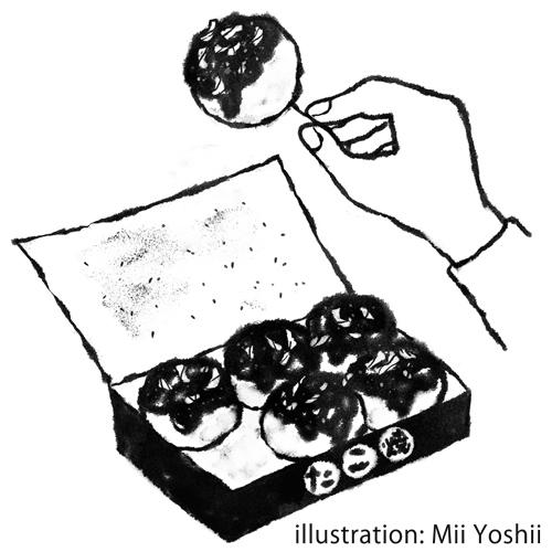 思い出の味 ◈ 平野啓一郎