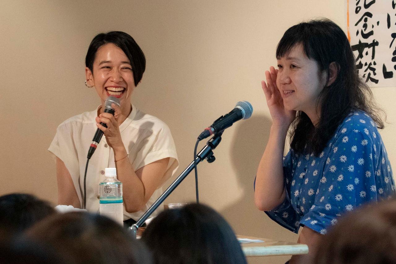 角田さんと西さん