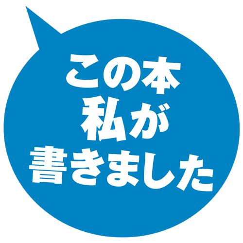 黒田小暑『まったく、青くない』