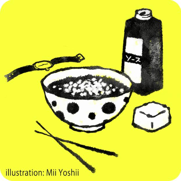 思い出の味 ◈ 古矢永塔子