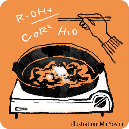 思い出の味 ◈ 加納朋子