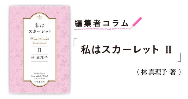 editor_01_