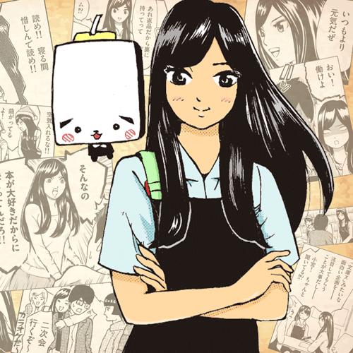 本の妖精 夫久山徳三郎 Book.73