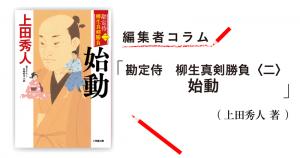 editor_01