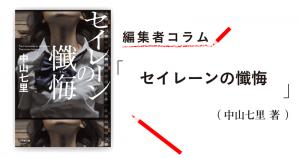 editor_02