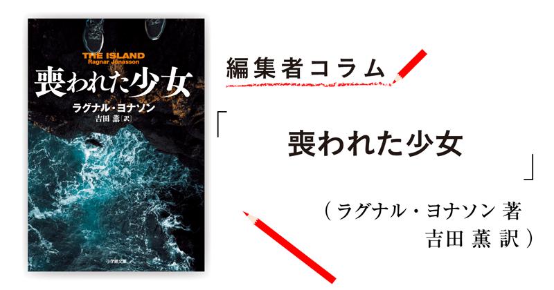 editor_04