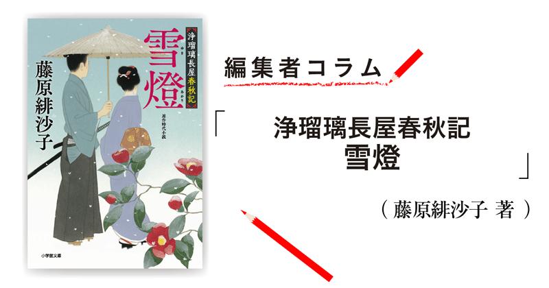 editor_05