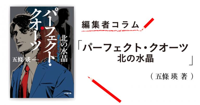 editor_06