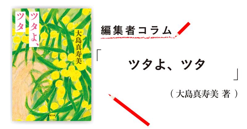 editor__