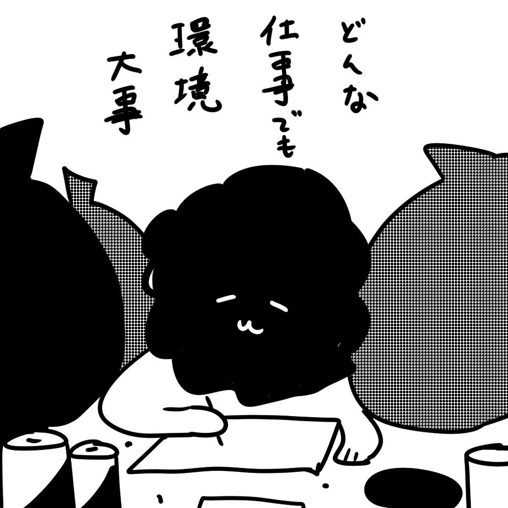 ハクマン_38回
