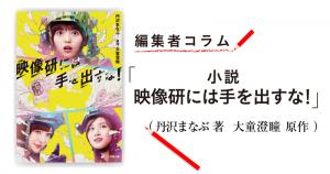 editor_03