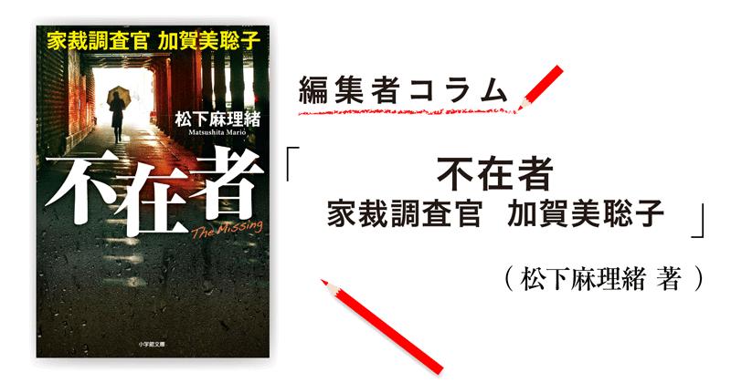 editor_07