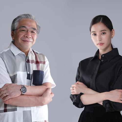 中山さんと新木さん