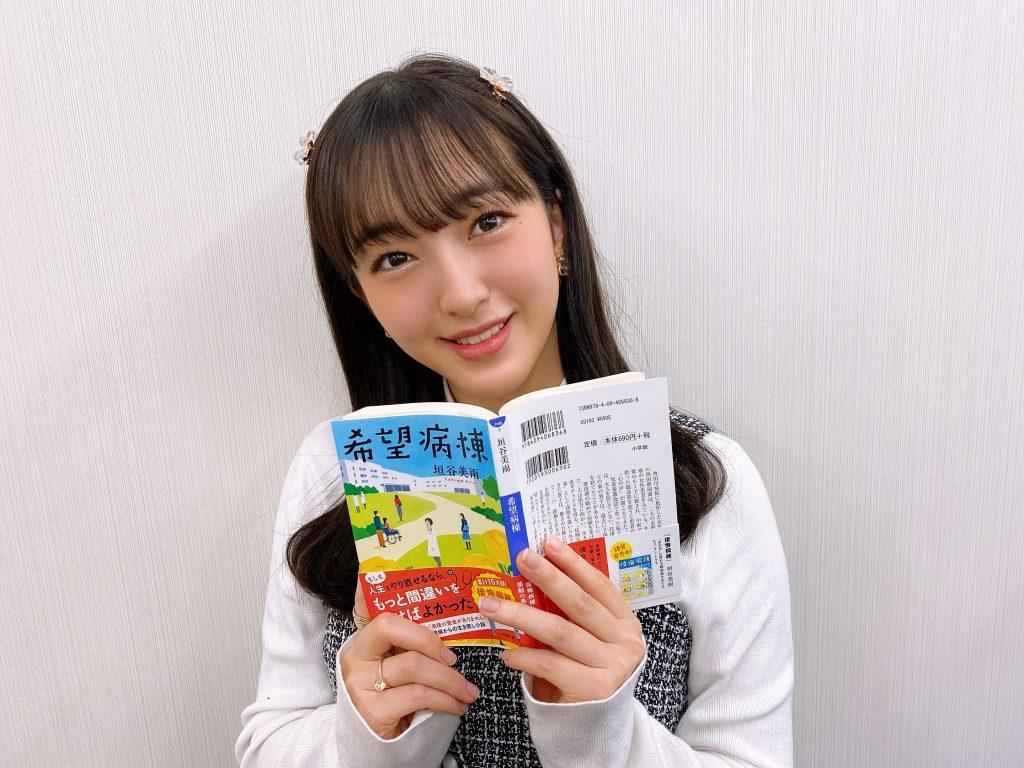 読める幸せ31