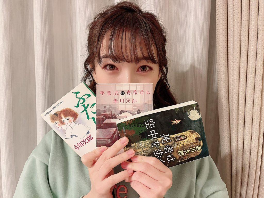 田島芽瑠「読メル幸せ」