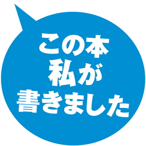 西川美和『スクリーンが待っている』