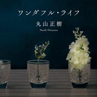 今月のイチオシ本【ミステリー小説】