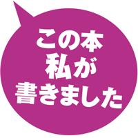 長崎尚志『キャラクター』