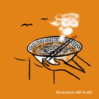 思い出の味 ◈ 石田衣良